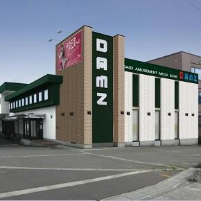 DAMZ塩沢店の店舗画像