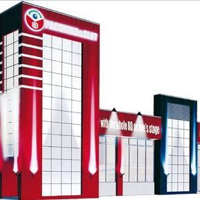 ビーディー胎内店の店舗画像