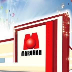 マルハン七尾店の店舗画像
