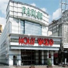 パーラーハリウッド本店