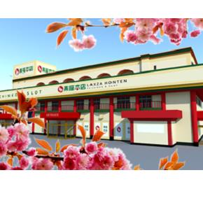 楽座本店の店舗画像